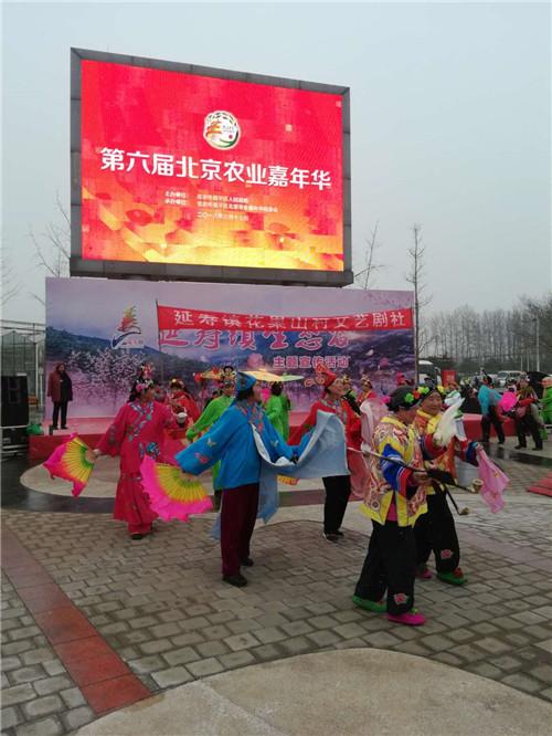 第六届北京农业嘉年华开幕式也在2018年的第一场雪中在昌平区草莓博览