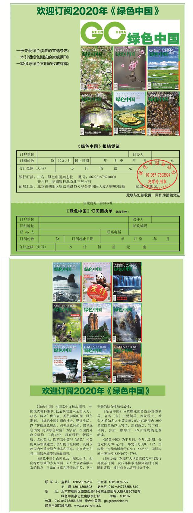 美丽中国梦4k手抄报